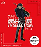 名探偵コナン 赤井一家 TV Selection Vol.1[Blu-ray/ブルーレイ]