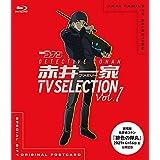 名探偵コナン 赤井一家 TV Selection Vol.1 [Blu-ray]
