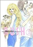 RUSH 1 (Feelコミックス)