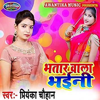 Bhatar Wala Bhaini