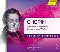 プレミアム・コンポーザーズ Vol.11 - ショパン・ピアノ曲集 (Chopin : Piano Works / Pavlos Hatzopoulos, Vladimir Bunin) (2CD) [輸入盤]