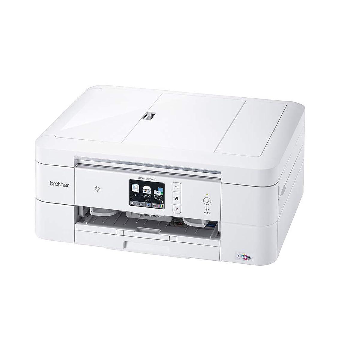 ダッシュ欲望アナロジーブラザー プリンター A4 インクジェット複合機 DCP-J978N-W (白モデル/ADF/有線?無線LAN/手差しトレイ/両面印刷/レーベル印刷)