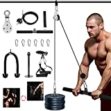 3in1 Pulley Cable, Home Cable Pulley System, Fitness Pulley System,Gym Equipment for Home, with Straight Bar, Band Handles Grips, Nylon Tricep Rope, 3parts Acessories Exchange Use for Home Gym (2.0M)