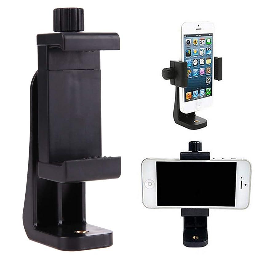 金快乐迷你 1/4 螺丝底座 手机 单脚架 固定器 智能手机支架 三脚架 套装 适用于手机 flfyset442559
