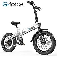 G-Force Foldable 20
