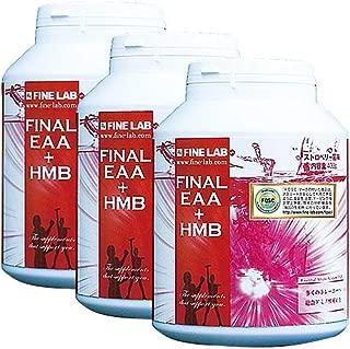 [ファインラボ] FINAL EAA+HMB 400g 3個セット