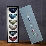 langchao Taza de té de Cambio de Horno, Taza de té, Tianmujian, Taza Maestra Personal Caja de Regalo de Taza de Kungfu (Taza Redonda de Arco Iris Zen)