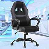 Office Chair Gaming Chair Desk Chair Ergonomic Computer High Back Rolling Executive Chair with Lumbar Support and Comfort Armrest Swivel PU Leather Task Cheap Office Chair for Men Women, Black