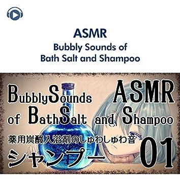 ASMR - Popping sounds of soda bath + Shampoo 01 (No Talking)