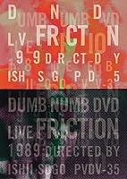 DUMB NUMB DVD