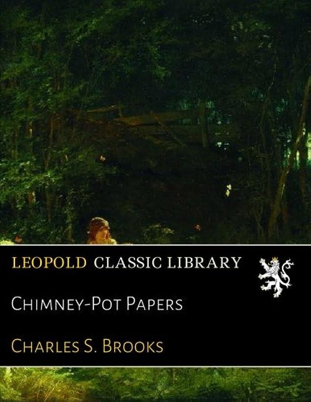 ソフィー訪問ベイビーChimney-Pot Papers