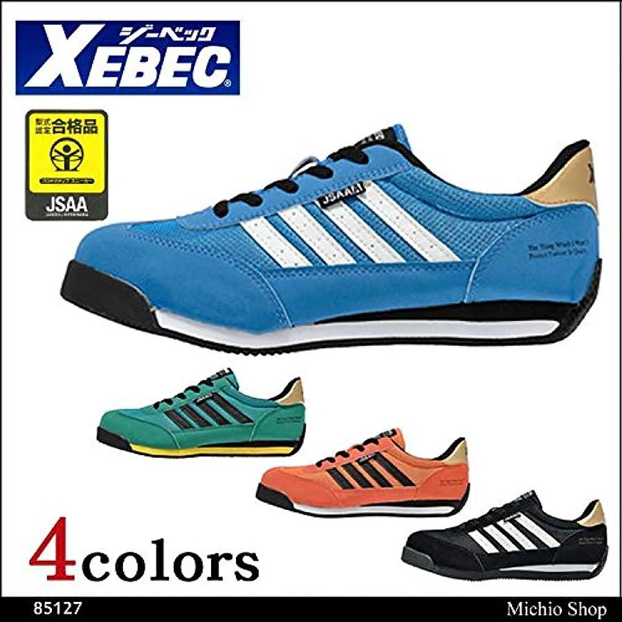 ポップ保険をかける端ジーベック 安全靴 セフティシューズ 85127Color:82オレンジ 22.0
