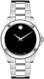 Movado Men's 605746 Junior Sport Stainless-Steel Watch