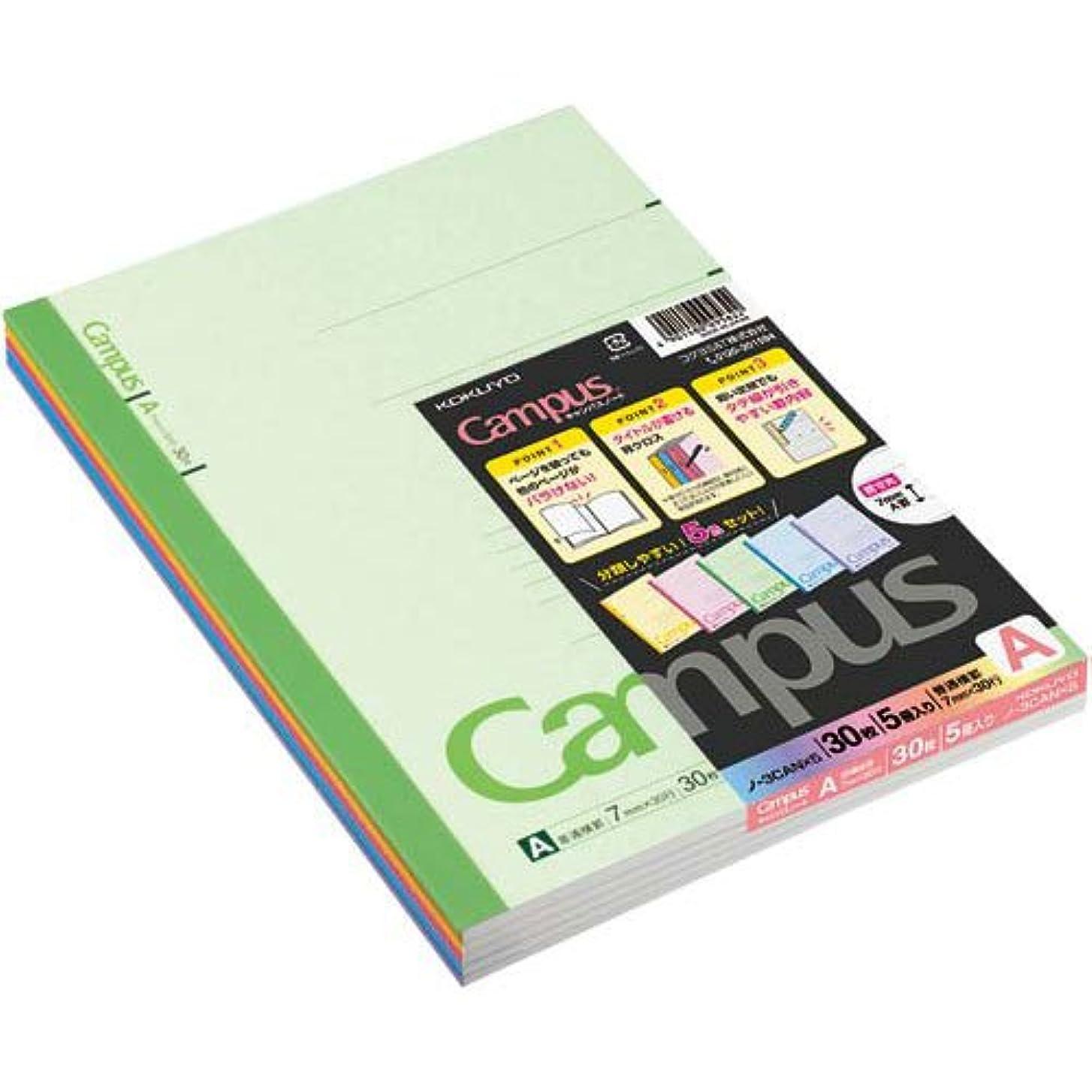 コクヨ キャンパスノートセミB5 A罫7mm 5冊×12
