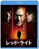 レッド・ライト [Blu-ray] image
