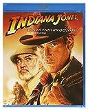 Indiana Jones and the Last Crusade [Blu-Ray] [Region B] (IMPORT) (No hay versión española)