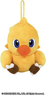 Square Enix Final Fantasy Mascot: Chocobo Plush