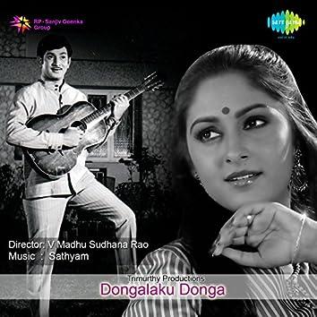 Dongalaku Donga (Original Motion Picture Soundtrack)