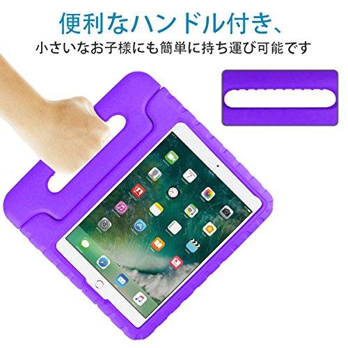 ACEGO(エースゴー)『iPadケース(ACE-C002)』