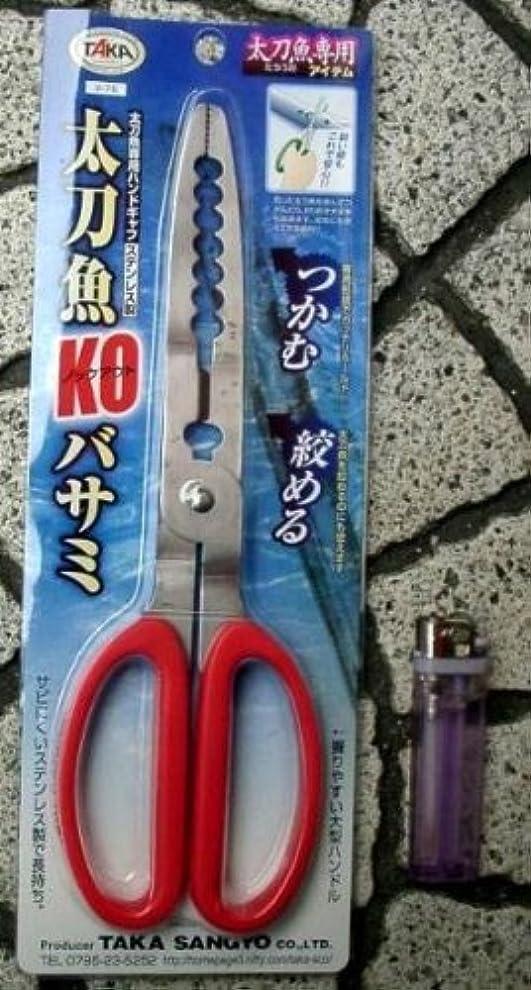 集計版更新タカ産業(TAKA SANGYO) 太刀魚KOバサミ V-76