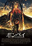 ポンペイ[DVD]
