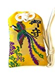 Japanese Omamori - 10 Styles of Good Luck Charms for Health/Career/Education/Love/Safety/Wealth (Year of Good Luck)