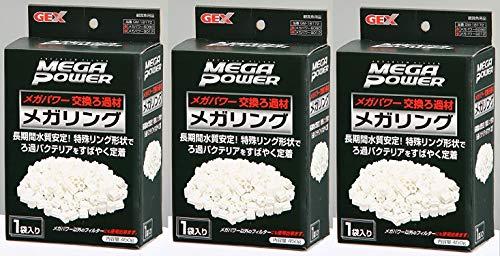 GEX ジェックス メガリング メガパワー 交換ろ過材 観賞魚用品 450g ×3個 (まとめ買い)
