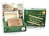 Original Aleppo Seife Dakka Kadima Premium Edition