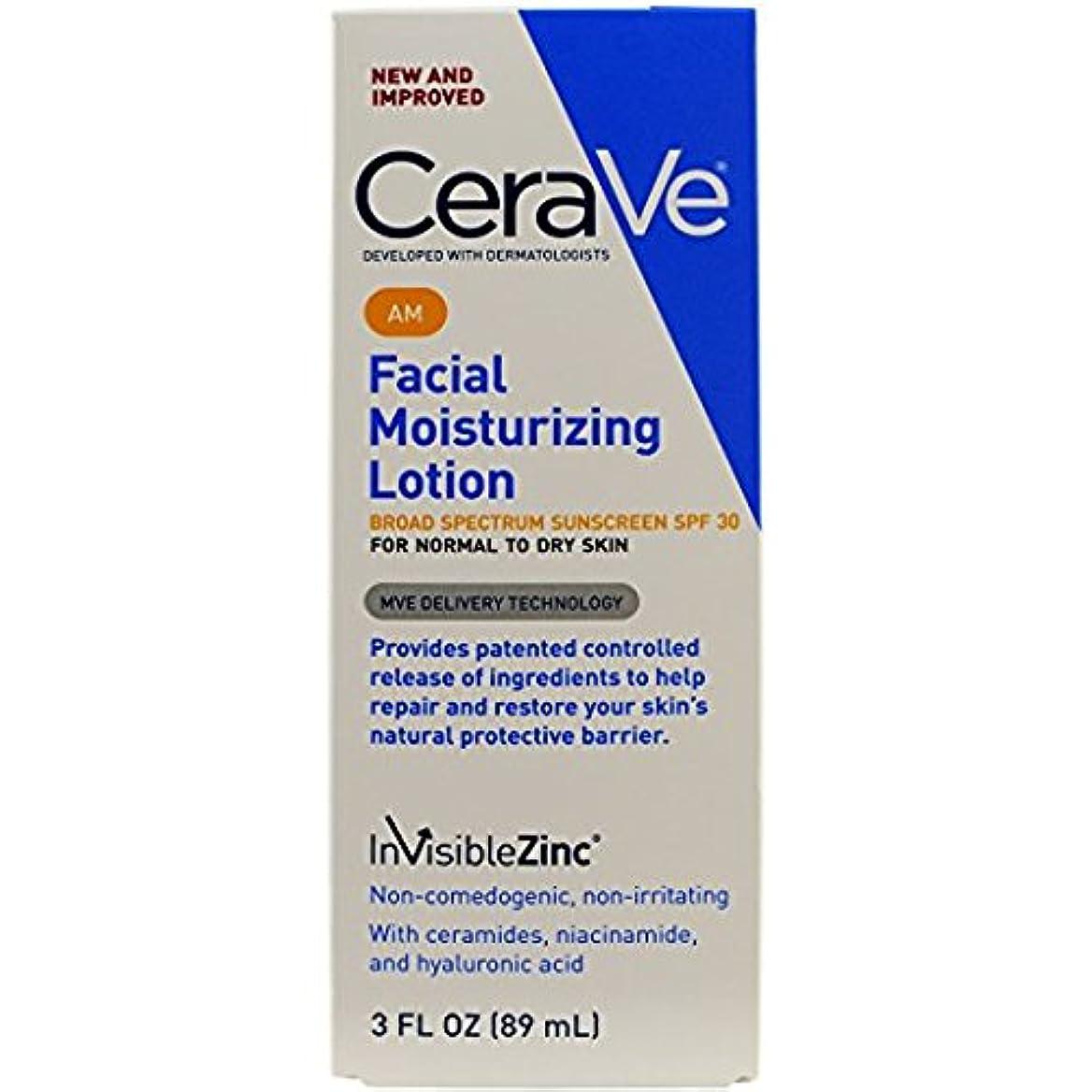 断線メイド黒板CeraVe モイスチャライザーAM(SPF30) - Moisturizing Facial Lotion AM, SPF 30 (89ml) (海外直送品) [並行輸入品]