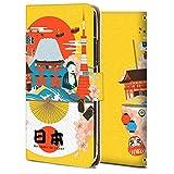DIGNO J 704KC 手帳 ケース Android One S4 保護 カバー 専用 耐衝撃 カメラ穴 スタンド機能 高級 PUレザー 全面保護 横開き 軽量 薄型 日本の観光イラスト アニメ かわいい 9678337