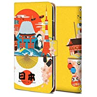 Galaxy A41 ケース 手帳型 ギャラクシーA41 カバー SCV48 耐衝撃 スマホケース 純正 全機種対応 日本の観光イラスト アニメ かわいい 39620