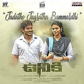 "Jadatho Jagratha Bammardhi (From ""Uniki"")"