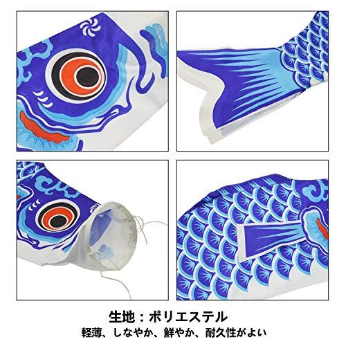 リリィ『こいのぼり大和鯉1.5m五色吹流し4色鯉のぼりベランダ用』