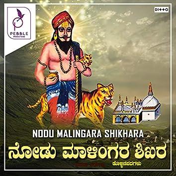 Nodu Malingara Shikhara