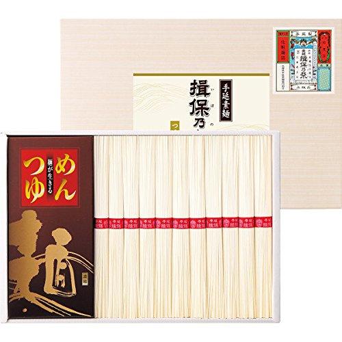 手延素麺 揖保乃糸(つゆ付) YKH-40 17-7688-035