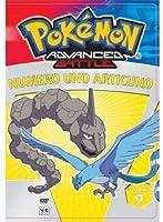 Pokemon 9: Advanced Battle - Numero Uno Articuno [DVD] [Import]