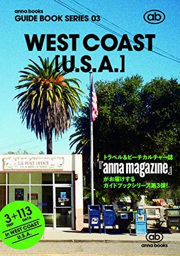 WEST COAST 【U.S.A.】 (anna books GUIDE BOOK SERIES 03)の詳細を見る