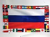 AZ FLAG Flagge 32 NATIONALMANNSCHAFTEN FUßBALL-Weltmeisterschaft 2018 Russland 150x90cm - World Cup Football Russia Fahne 90 x 150 cm feiner Polyester - flaggen