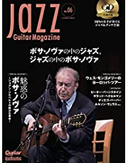 (CD付き) Jazz Guitar Magazine Vol.6 (ジャズ・ギター・マガジン) (リットーミュージック・ムック) (Rittor Music Mook Guitar magaz)