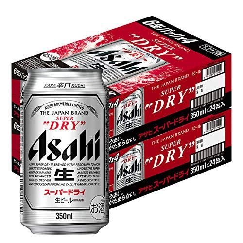 アサヒ スーパードライ 350ml 2ケース(48本)