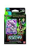 Dragon Ball Super Card Game Deck Expert de 51 tarjetas: Android Duality – Versión francesa XD02