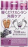 Calcetines exfoliantes para pies perfumados de lavanda Sosu Perorin