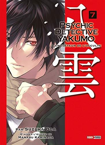 PSYCHIC DETECTIVE YAKUMO T07