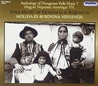 Anthology of Hungarian Folk Music 7-Folk Music of