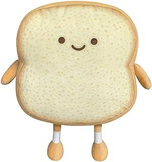 Rainlin Toast Sliced Bread Pillow Cute Smile Stuffed Bread Toy Cotton Plush Sofa Pillows Sunday Small