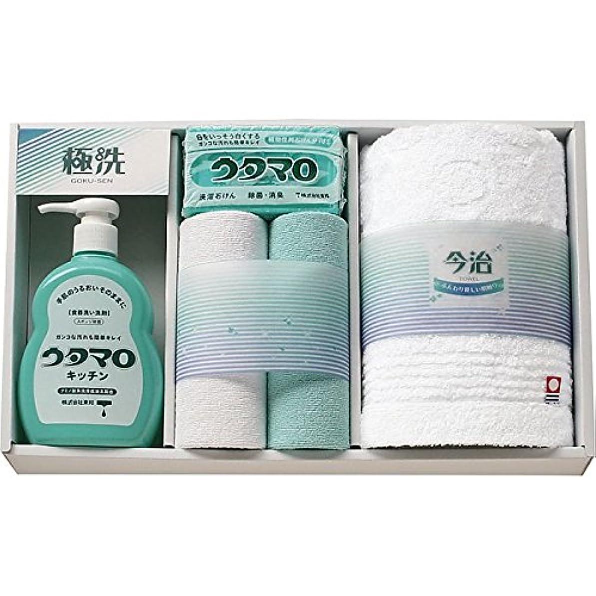 わかりやすいトリムビバ( ウタマロ ) 石鹸?キッチン洗剤ギフト ( 835-1055r )