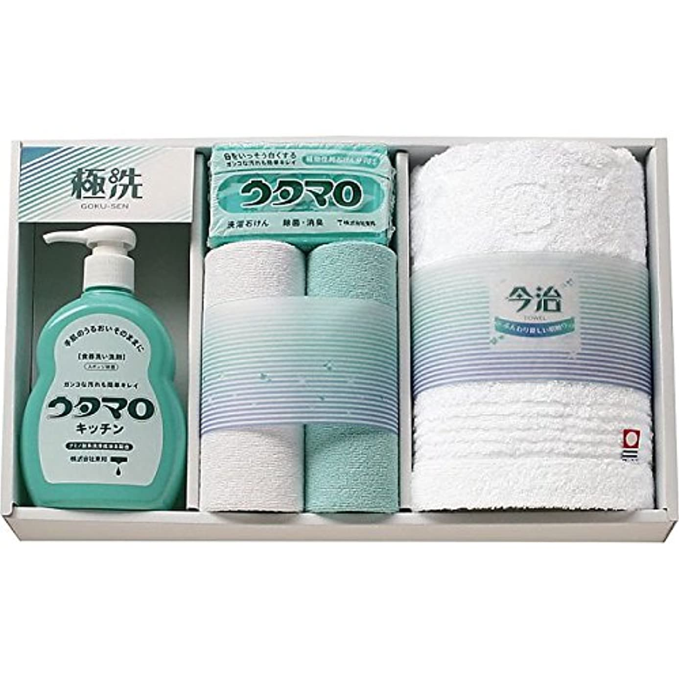 出口ビーズ内陸( ウタマロ ) 石鹸?キッチン洗剤ギフト ( 835-1055r )