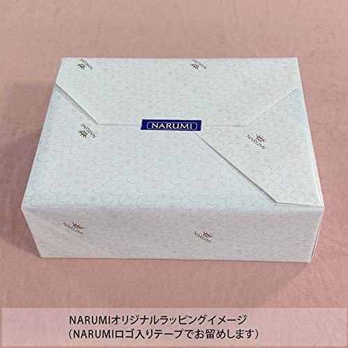 【NARUMIオリジナル包装済】NARUMI(ナルミ)カップソーサーセットアウアンドプティ(Au&Pt)190cc2客セットティーコーヒー兼用電子レンジ温め対応日本製41377-33136AZ