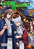 Chillin' in Another World with Level 2 Super Cheat Powers: Volume 2 (Light Novel) (Chillin' in Another World with Level 2 Super Cheat Powers (Light Novel)) (English Edition)