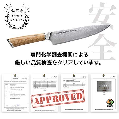 hana by YEBISU YAIBA ダマスカス67層 VG-10 三徳包丁